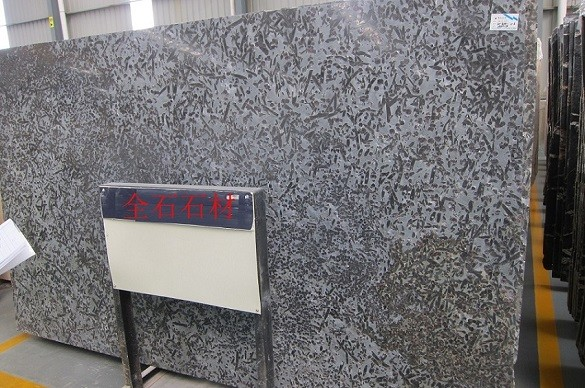 Luxury Natural Gem Brown Black Stone Granite Slabs