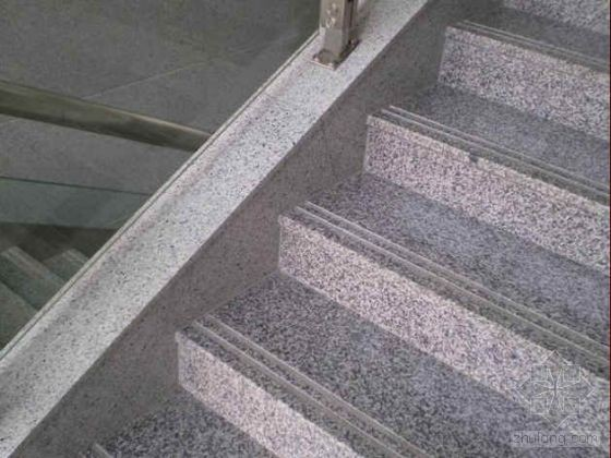 Stair Step Granite Kerbstone
